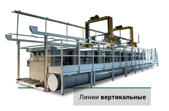 linie-wertykalne-producent-oferta